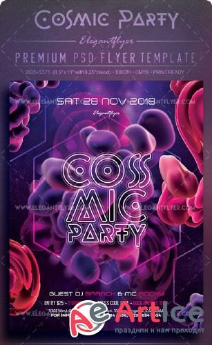 Cosmic Party V4 2018 Flyer PSD Template