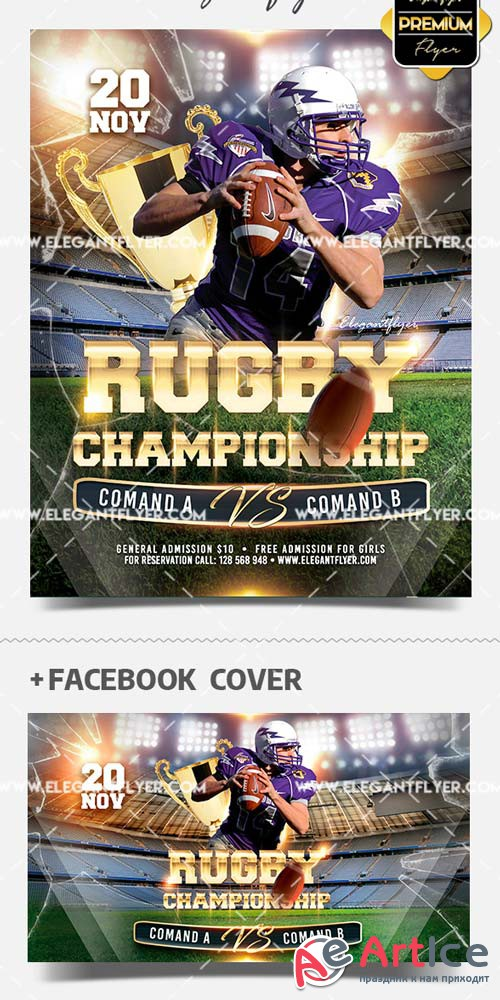 Rugby Game V15 2018 Flyer PSD Flyer Template