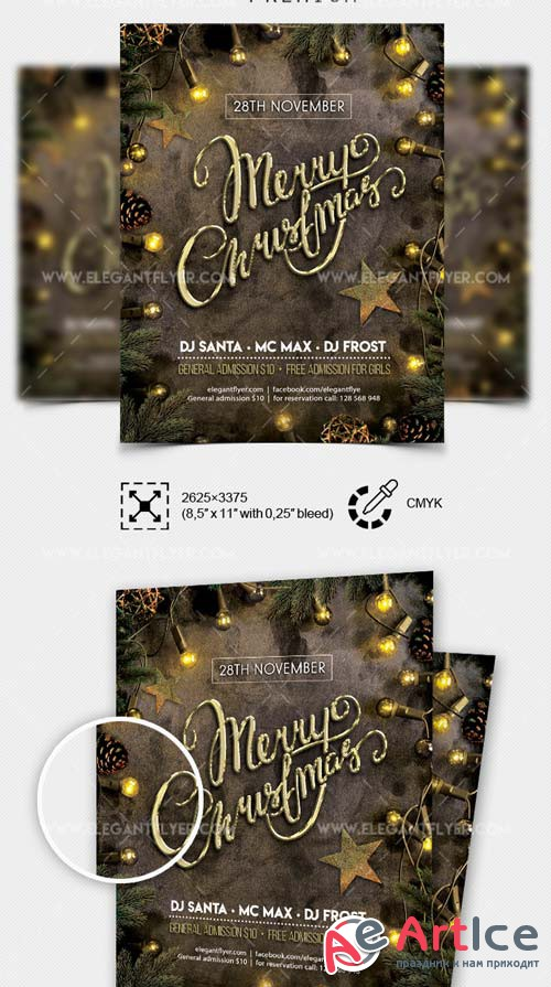 Christmas Party V40 2018 PSD Flyer Template
