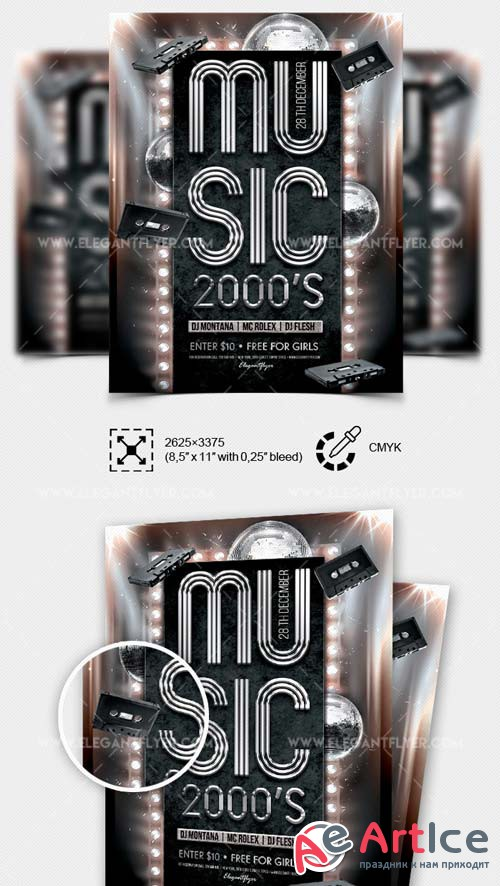 Music 2000s Party V17 2018 Flyer PSD Template
