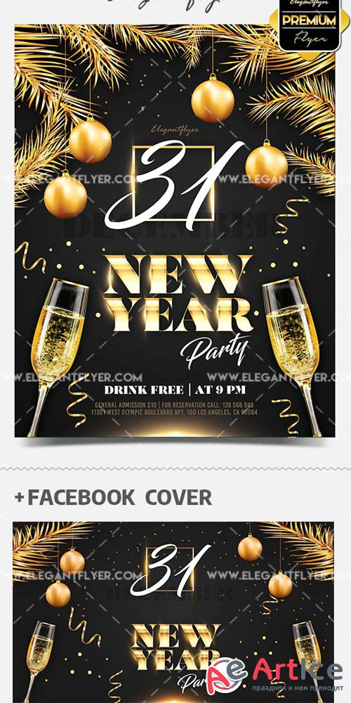 Happy New Year V62 2018 2019 Flyer in PSD