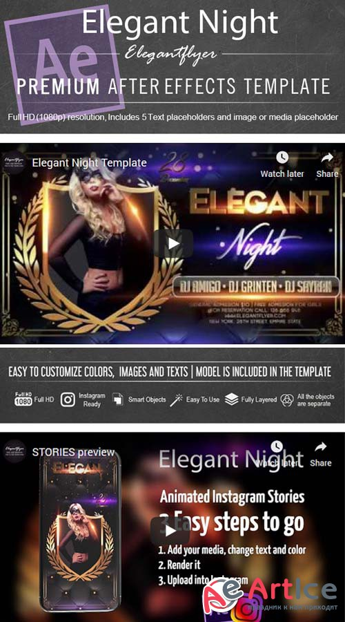 Elegant Night V7 Template