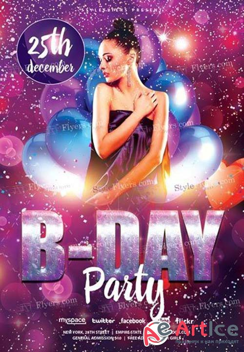 B-Day Party V11 2018 PSD Flyer Template