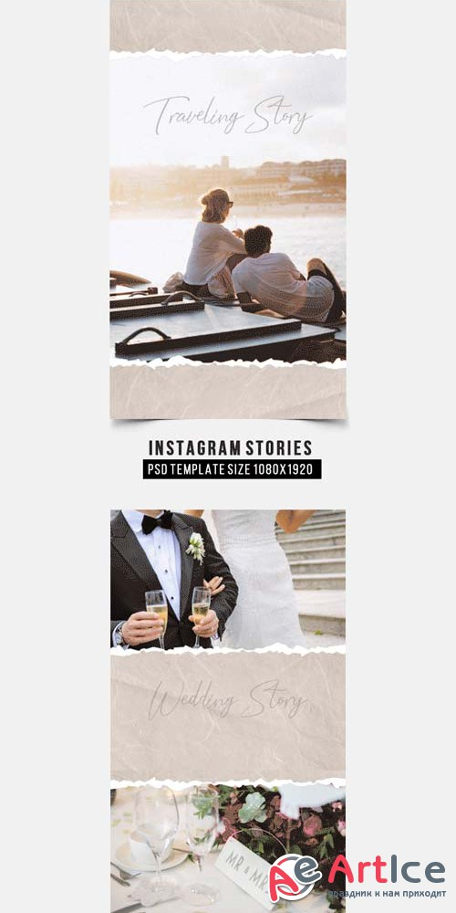 Craft Paper V1 2019 Animated Instagram Stories + Instagram Post