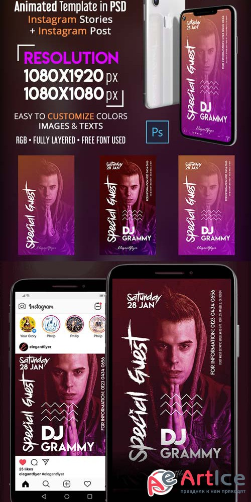 Special Guest DJ V1 2019 Animated Instagram Stories Template