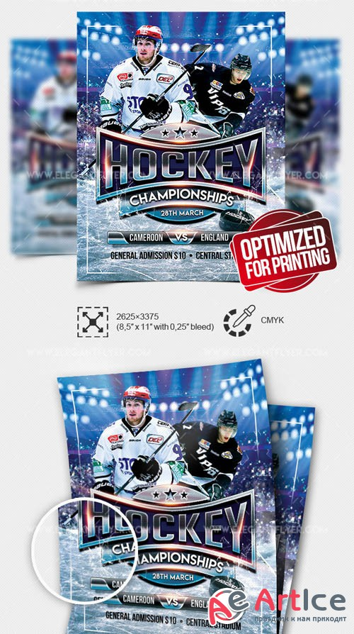 Ice Hockey World Championships V1 2019 Flyer PSD Template