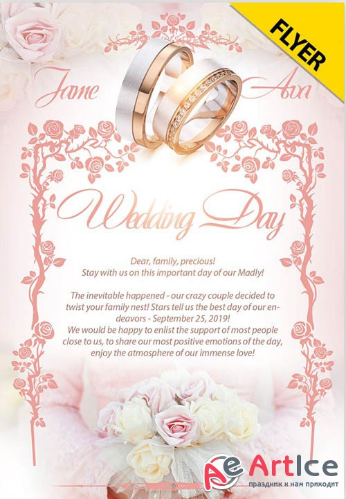 Wedding V1609 2019 PSD Flyer Template