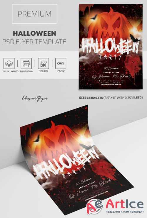 Halloween V1809 2019 Premium PSD Flyer Template