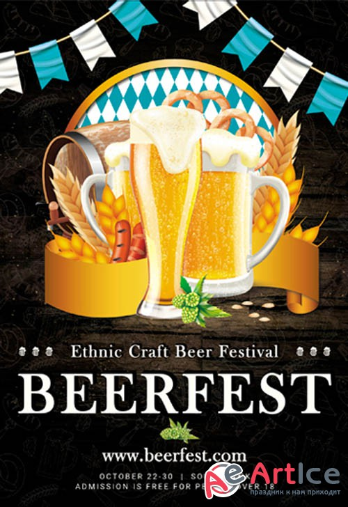 Beer Fest V03002 2019 Premium PSD Flyer Template