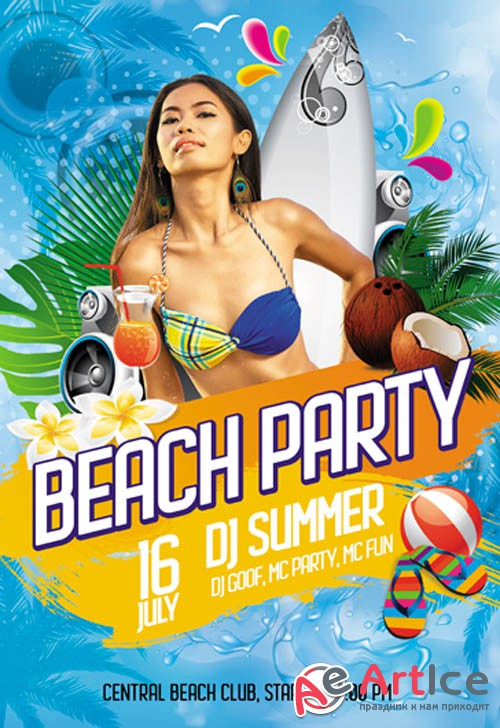 Beach Party V0910 2019 Premium PSD Flyer Template