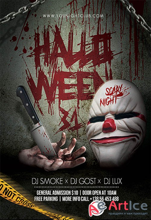 Scary Halloween V1010 2019 Premium PSD Flyer Template