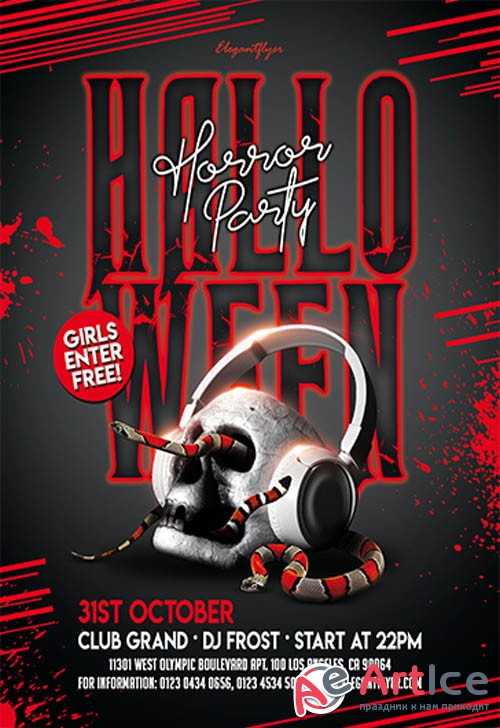 Halloween Horror Party V0910 2019 Premium PSD Flyer Template