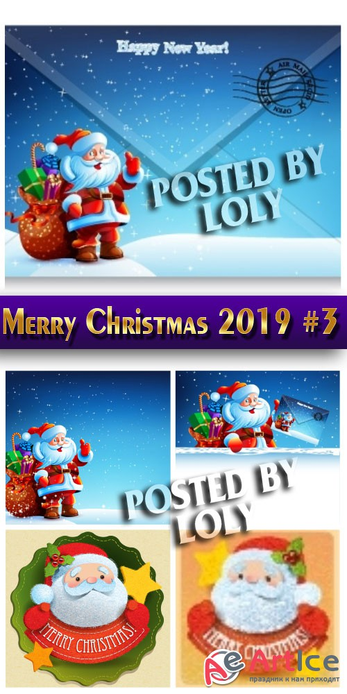 Merry Christmas 2019 #3 - Stock Vector