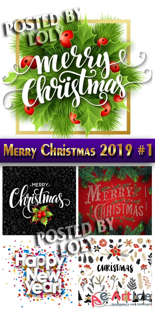 Merry Christmas 2019 #1 - Stock Vector