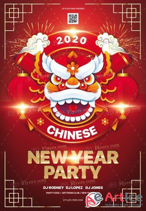Chinese New Year Party V1612 2019 PSD Flyer Template