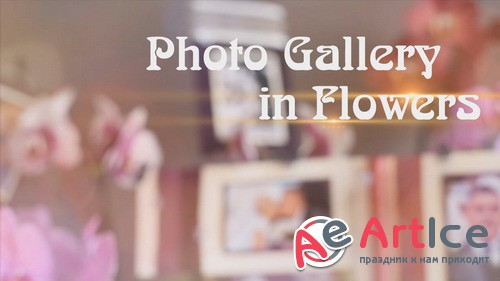 Проект ProShow Producer - Photo Gallery in Flowers