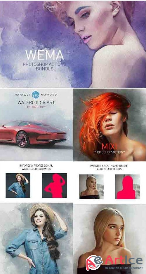 WEMA | 4 Actions Bundle 28110061